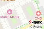 Схема проезда до компании ТРИНИТИ в Москве