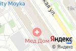 Схема проезда до компании Апельсинка в Москве