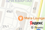 Схема проезда до компании Camel в Москве