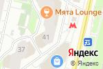 Схема проезда до компании Аргумент в Москве