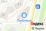 Схема проезда до компании Travelata в Москве