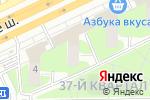 Схема проезда до компании Пиратский грот в Москве