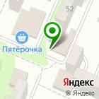 Местоположение компании Быстрая почта