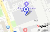 Схема проезда до компании ПРОИЗВОДСТВЕННАЯ КОМПАНИЯ БЕТАЛ БСУ в Москве