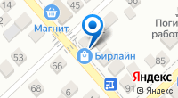 Компания Beerline на карте