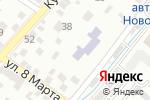 Схема проезда до компании Вишенка в Новороссийске