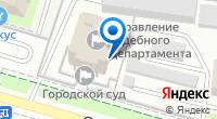 Компания Домодедовский городской суд на карте
