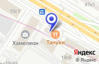 Схема проезда до компании САЛОН МЕБЕЛЬ-СИТИ в Москве