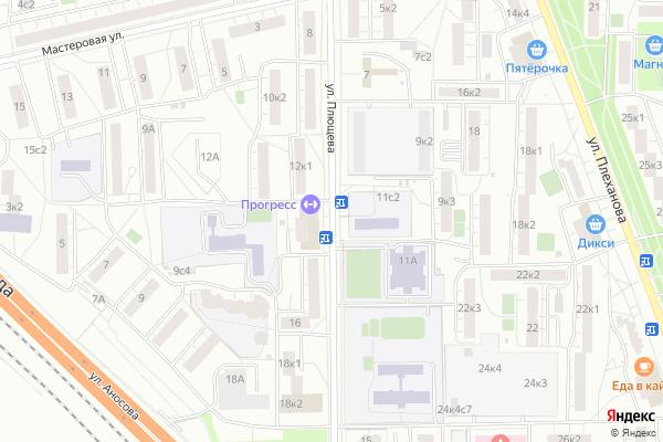 Ремонт телевизоров Улица Плющева на яндекс карте