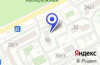Схема проезда до компании НПП СЕРВИССТРОЙ в Москве