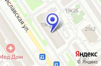 Схема проезда до компании МЕБЕЛЬНЫЙ САЛОН СВИРС в Москве