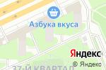 Схема проезда до компании Городская касса в Москве