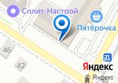 Ваша газета-Новороссийск на карте