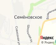 Семеновское с