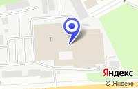 Схема проезда до компании АВТОМАГАЗИН САМАРКОМПЛЕКТ в Видном
