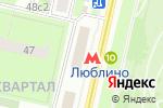 Схема проезда до компании ГосВет в Москве