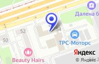 Схема проезда до компании САЛОН ЦЕНТРМЕБЕЛЬТОРГ в Москве