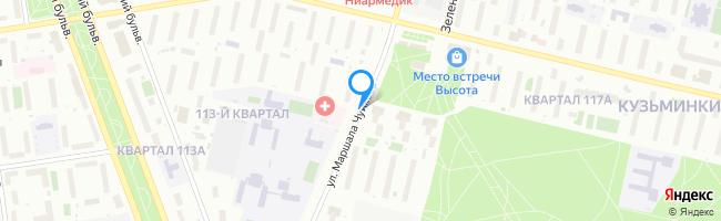 улица Маршала Чуйкова