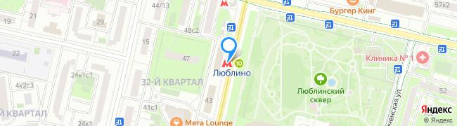 метро Люблино