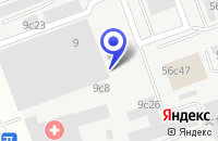 Схема проезда до компании ТФ ТЕХНОПРОФ в Москве