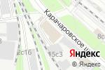 Схема проезда до компании Денези в Москве