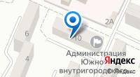 Компания Администрация Южного внутригородского района на карте