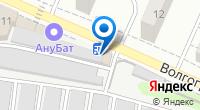Компания Князь-Авто на карте
