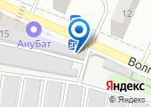 Князь-Авто на карте