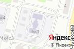 Схема проезда до компании Детский сад №205 в Москве
