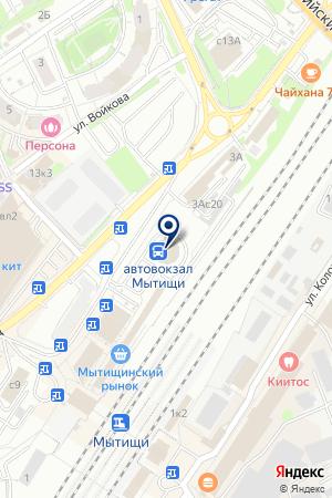 АВТОБУСНАЯ СТАНЦИЯ МЫТИЩИ на карте Мытищ
