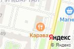 Схема проезда до компании Дормагистраль в Москве