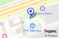 Схема проезда до компании ДЮСШ ПЕРОВЕЦ в Москве
