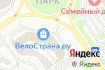 Схема проезда до компании Moksha в Москве
