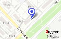 Схема проезда до компании ОДС № 14 ДЕЗ МЕТРОГОРОДОК в Москве