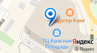 Компания Чайная лавка на карте