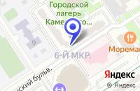 Схема проезда до компании УЧЕБНО-ОЗДОРОВИТЕЛЬНЫЙ ЦЕНТР ПРЕДТЕЧА в Москве