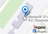Средняя общеобразовательная школа №21 им. А.С. Пушкина на карте