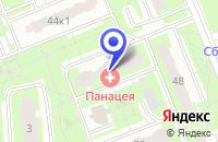 Схема проезда до компании ДРУЖБА в Домодедово