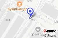 Схема проезда до компании МАГАЗИН СТРОИТЕЛЬНЫХ ТОВАРОВ ПОЗИТИВ-КЕРАМИКА в Москве
