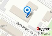 2 отряд ФПС по Краснодарскому краю на карте