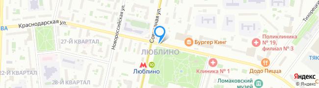 Краснодарская улица
