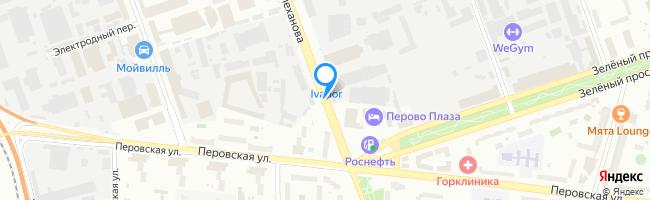 улица Плеханова