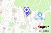 Схема проезда до компании ЗООМАГАЗИН АННУШКА в Москве