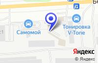 Схема проезда до компании ВИДНОВСКИЙ БЕТОННЫЙ ЗАВОД ЖБИ в Видном