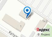 Отдел надзорной деятельности г. Новороссийска на карте