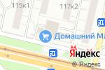 Схема проезда до компании Форпост в Москве