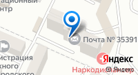 Компания Аква Нео на карте