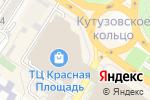 Схема проезда до компании New Yorker в Новороссийске