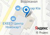 КИА-Моторс-Новокар на карте