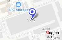 Схема проезда до компании ТОРГОВО-ПРОИЗВОДСТВЕННАЯ КОМПАНИЯ ЛАВАНДА-Ю в Москве